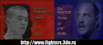 Кеничи Ямамото против Тома Бертона
