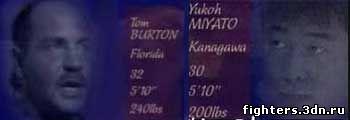 Yukoh Miyato vs. Tom Burton