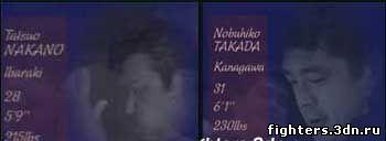 Takada - Nakano