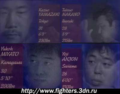 Анджо и Миято против Ямазаки и Накано