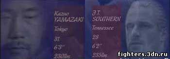 Yamazaki - Southern