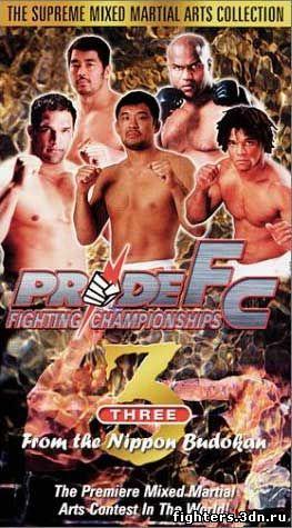 Турнир PRIDE FC 3 онлайн