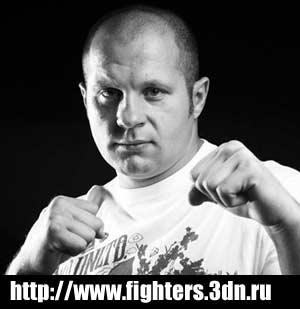 Федор Емельяненко против Левона Лагвилава