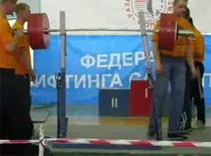 пауэрлифтинг - присед 440 кг