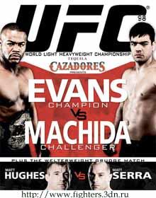 UFC 98 : EVANS vs MACHIDA, список участников